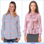 женская рубашка и блузка